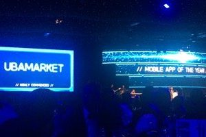 Highly commended – UK IT awards